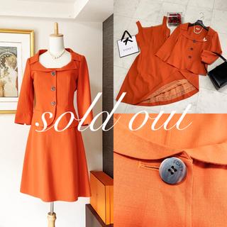 フォクシー(FOXEY)の美品 フォクシー 女優襟 スーツ ワンピース オレンジ(スーツ)