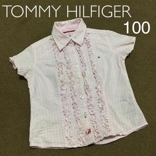 トミーヒルフィガー(TOMMY HILFIGER)のトミーヒルフィガー ブラウス 100(ブラウス)