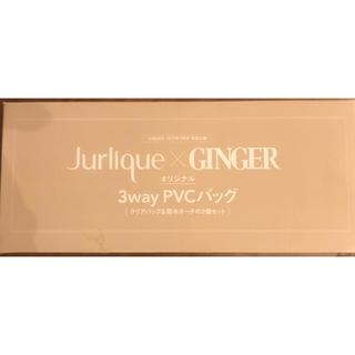 ジュリーク(Jurlique)のGINGER2019年9月号の付録(ポーチ)