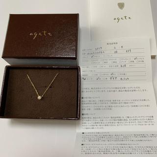 アガット(agete)のagete 18k 0.1ダイヤネックレス(ネックレス)
