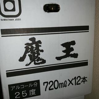 芋焼酎 魔王 720ml 12本 3ケース 計36本(焼酎)