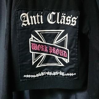 アンチクラス(Anti Class)のANTICLASS アンチクラス(ミリタリージャケット)