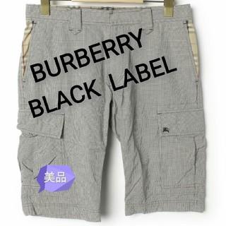 バーバリーブラックレーベル(BURBERRY BLACK LABEL)の美品 BURBERRY BLACK LABEL ハーフパンツ 格子柄 サイズ73(ショートパンツ)
