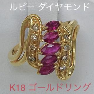 上質 ルビー ダイヤモンド K 18ゴールド リング(リング(指輪))