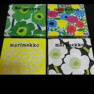 マリメッコ(marimekko)のマリメッコ33×33㎝  8枚(その他)