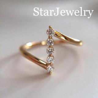 STAR JEWELRY - スタージュエリー K18 ダイヤリング  現行モデル