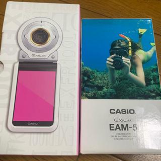 カシオ(CASIO)のアクションカメラ EX-FR100L(コンパクトデジタルカメラ)