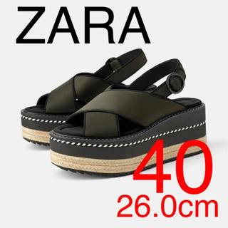 ザラ(ZARA)のZARA ザラ 新品タグ付 ジュートソール クロス ウエッジサンダル 40(サンダル)