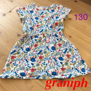 グラニフ(Graniph)のグラニフ ワンピース 130 graniph(ワンピース)