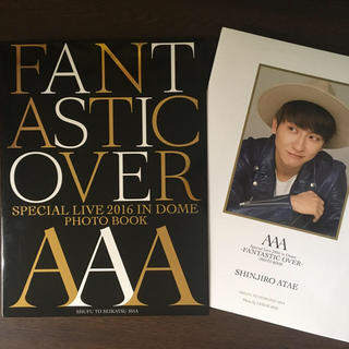 トリプルエー(AAA)のAAA FANTASTICOVER フォトブック(與真司郎ver.)(ミュージシャン)