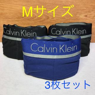 カルバンクライン(Calvin Klein)の☆新品☆カルバンクライン ボクサーパンツ ☆Mサイズ☆ブルー☆3枚セット(ボクサーパンツ)