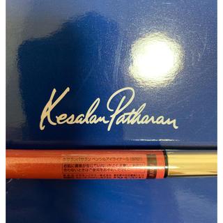 ケサランパサラン(KesalanPatharan)の【新品】ケサランパサラン ペンシルアイライナー BR01(アイライナー)
