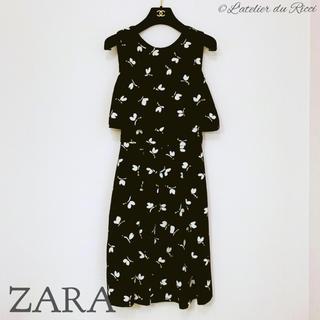 ザラ(ZARA)のZARA バタフライ柄 ノースリーブ セットアップ風 ワンピース XS(ひざ丈ワンピース)