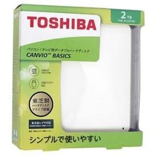 トウシバ(東芝)の新品未開封 電源不要CANVIO BASICS 2TB HD-AC20TW(PC周辺機器)