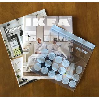 IKEA - IKEA カタログ 2020年最新号カタログ、キッチンハンドブック、ISTAD