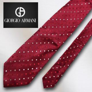 ジョルジオアルマーニ(Giorgio Armani)の【美品】GIORGIO ARMANI ネクタイ イタリア製(ネクタイ)