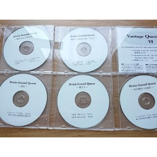 能力開発CD ウエストヒルズ(ヒーリング/ニューエイジ)