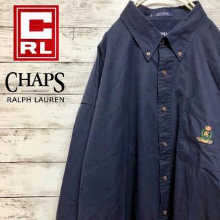 チャップス(CHAPS)の【ビッグシルエット】古着 チャップス ラルフローレン 長袖 BDシャツ XL(シャツ)