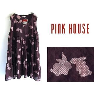 ピンクハウス(PINK HOUSE)の希少 新品タグ付 ピンクハウス ウサギ柄 ミニワンピース 茶色 ブラウン(ミニワンピース)