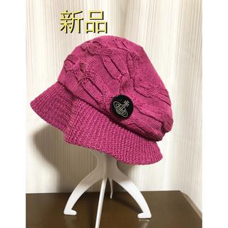 ヴィヴィアンウエストウッド(Vivienne Westwood)の【新品未使用】ヴィヴィアンウエストウッド 帽子(その他)