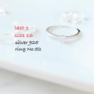 ring No.52♡silver925 CZダイヤ シンデレラリング(リング(指輪))