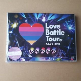 エービーシーズィー(A.B.C.-Z)のA.B.C-Z Love Battle Tour 通常盤DVD(ミュージック)