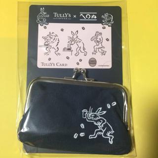 TULLY'S COFFEE - タリーズ鳥獣戯画がま口 カードセット