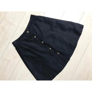 GU - GU台形ミニスカート