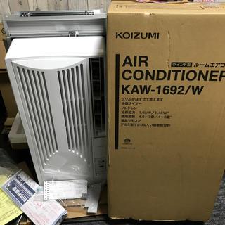 コイズミ(KOIZUMI)のウィンドウエアコン 2019年製 お値下げ(エアコン)