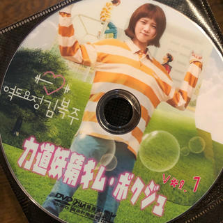 恋のゴールドメダル(韓国/アジア映画)