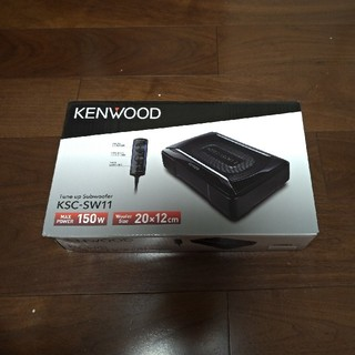 KENWOOD - 「新品未開封」 KSC-SW11 kenwood パワードサブウーファー