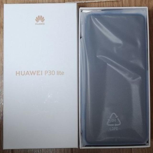 HUAWEI P30 lite SIMフリー ピーコックブルー 新品 残債無 スマホ/家電/カメラのスマートフォン/携帯電話(スマートフォン本体)の商品写真