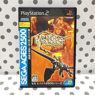 PlayStation2 - ★美品 PS2 パンツァードラグーン