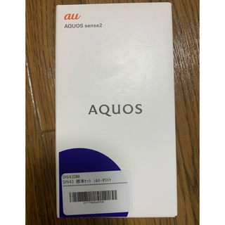 AQUOS - AQUOS sense2