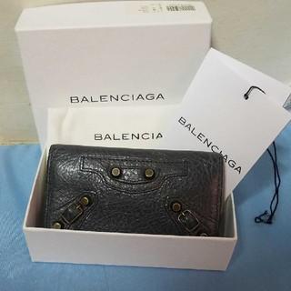 バレンシアガ(Balenciaga)のバレンシアガ キーケース(キーケース)