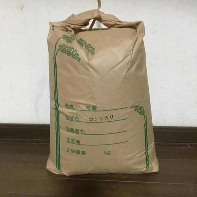 早い者勝ち!平成30年度産  1等米コシヒカリ玄米30kg 食品/飲料/酒の食品(米/穀物)の商品写真