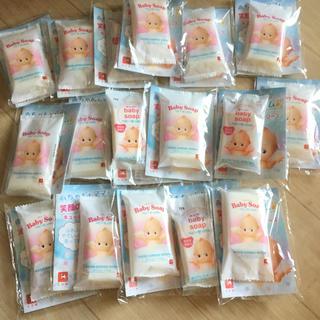 ギュウニュウセッケン(牛乳石鹸)の牛乳石鹸 ベビーソープ 25g×18(ボディソープ/石鹸)