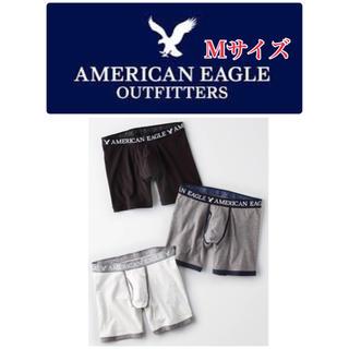 American Eagle - 【新品】Mサイズ★アメリカンイーグル★ボクサーパンツ★3枚セット
