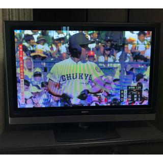 ヒタチ(日立)の日立プラズマテレビ  Wooo 42インチ(テレビ)