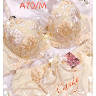 A70本当に可愛い❤️豪華お花刺繍❤️ブラジャーショーツ(ブラ&ショーツセット)