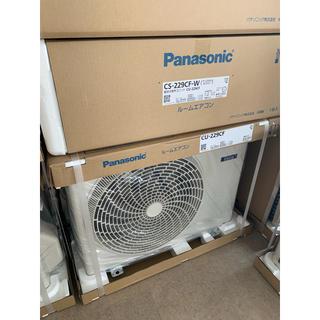 Panasonic - 進撃のぁゃ様専用 Panasonic CS-229CF 6畳用エアコン 2台
