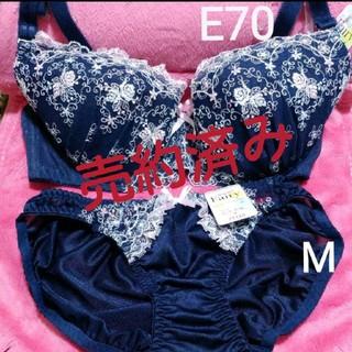 新品 E70❤レース ブラ ショーツ セット 紺×ピンク(ブラ&ショーツセット)