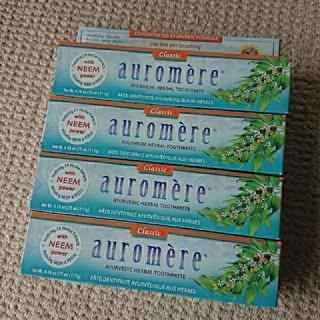 オーロメア(auromere)のauromere オーロメア 歯みがき粉 4本  ニームパウダー配合(歯磨き粉)