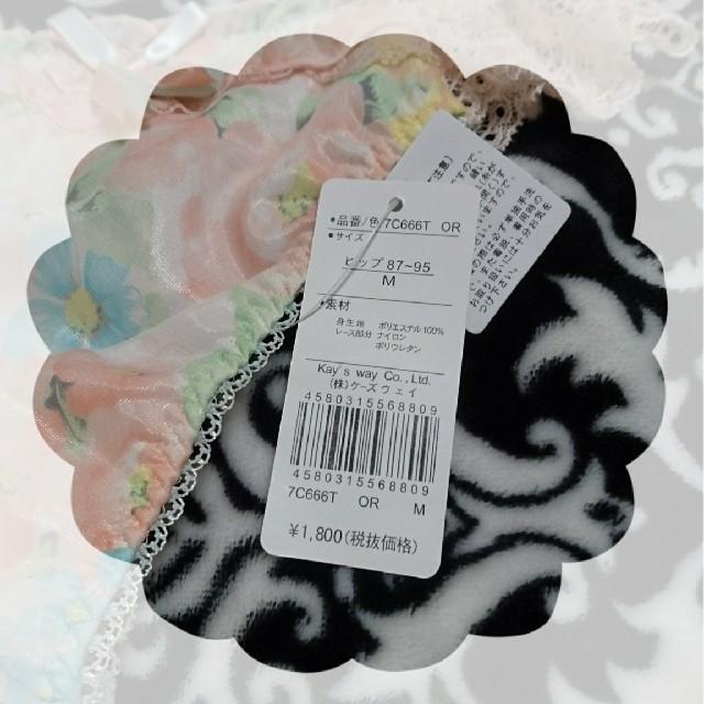 Risa Magli(リサマリ)のRisa Magli リサマリ 花柄 3/4カップ ブラショーツ セット レディースの下着/アンダーウェア(ブラ&ショーツセット)の商品写真