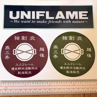 ユニフレーム(UNIFLAME)のユニフレーム ステッカーセット(その他)