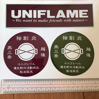 ユニフレーム(UNIFLAME)のユニフレーム ステッカー(その他)