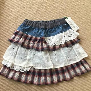 スーリー(Souris)のスーリー スカート 100センチ(スカート)