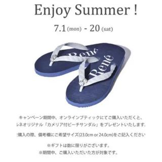 ルネ(René)の☆新品未使用☆ Rene ルネ 九十九製 ビーチサンダル23cm(ビーチサンダル)