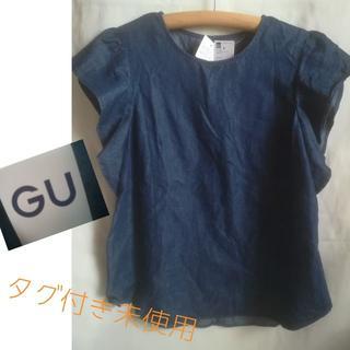 ジーユー(GU)のデニムラッフルブラウス/タグ付き未使用/GU(シャツ/ブラウス(半袖/袖なし))
