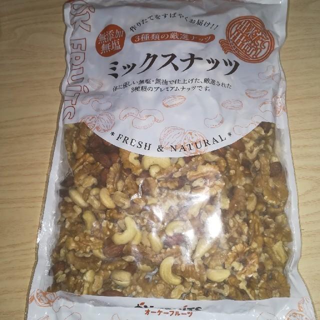 素焼き ミックスナッツ 食品/飲料/酒の食品(フルーツ)の商品写真